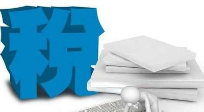 税务筹划的最高境界及案例分析